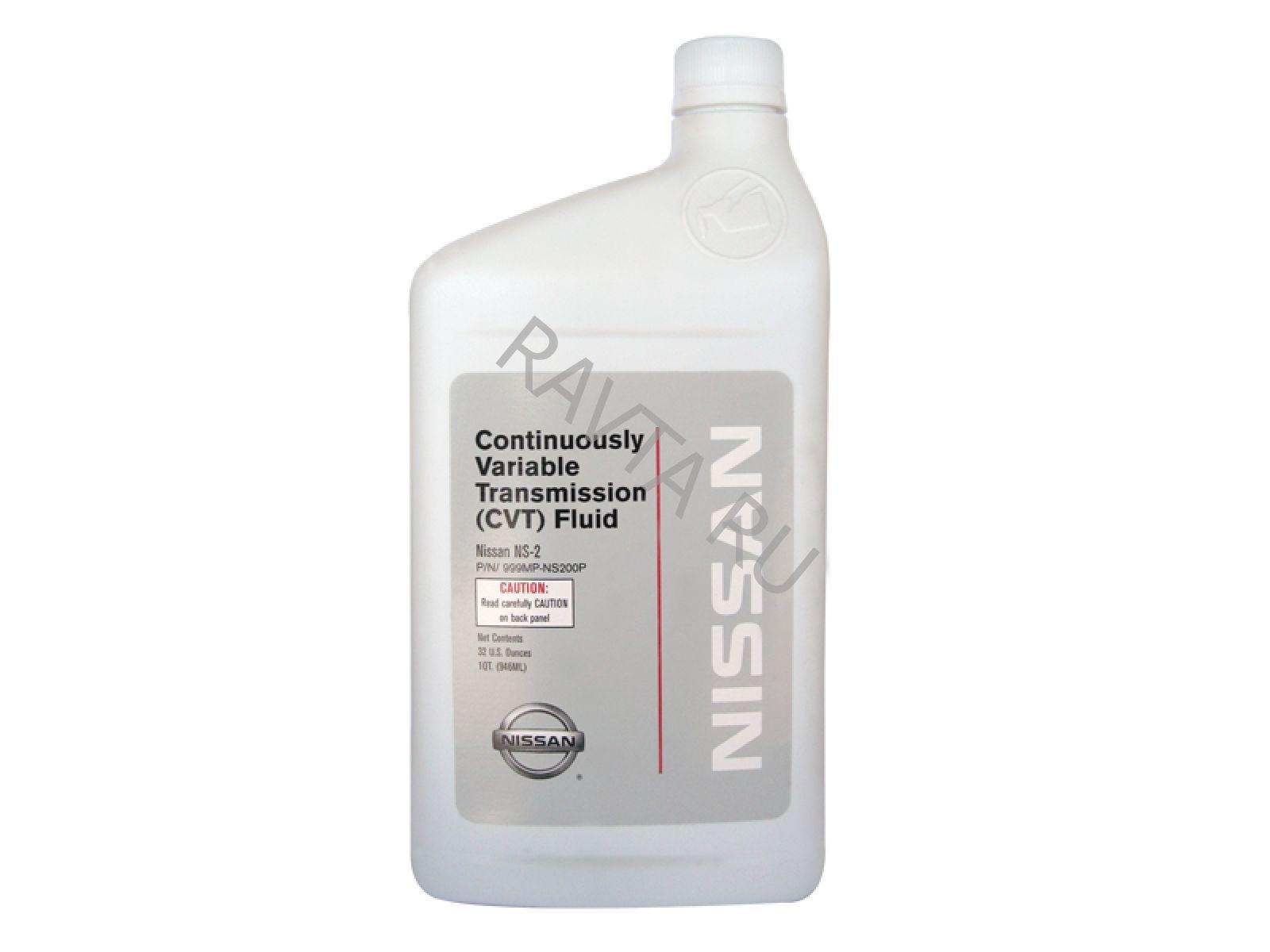 Масло Nissan CVT NS-2 (0,946л) от Ravta