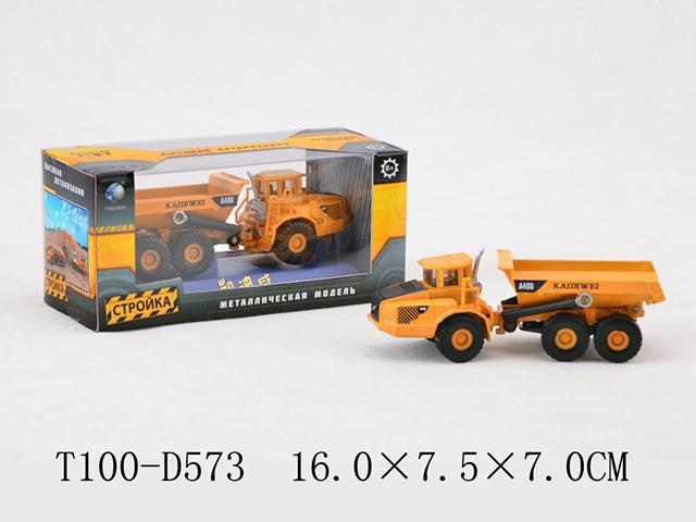 Машина 1:50 Каток металл в коробке 20*11,5*8см (625018) от Ravta