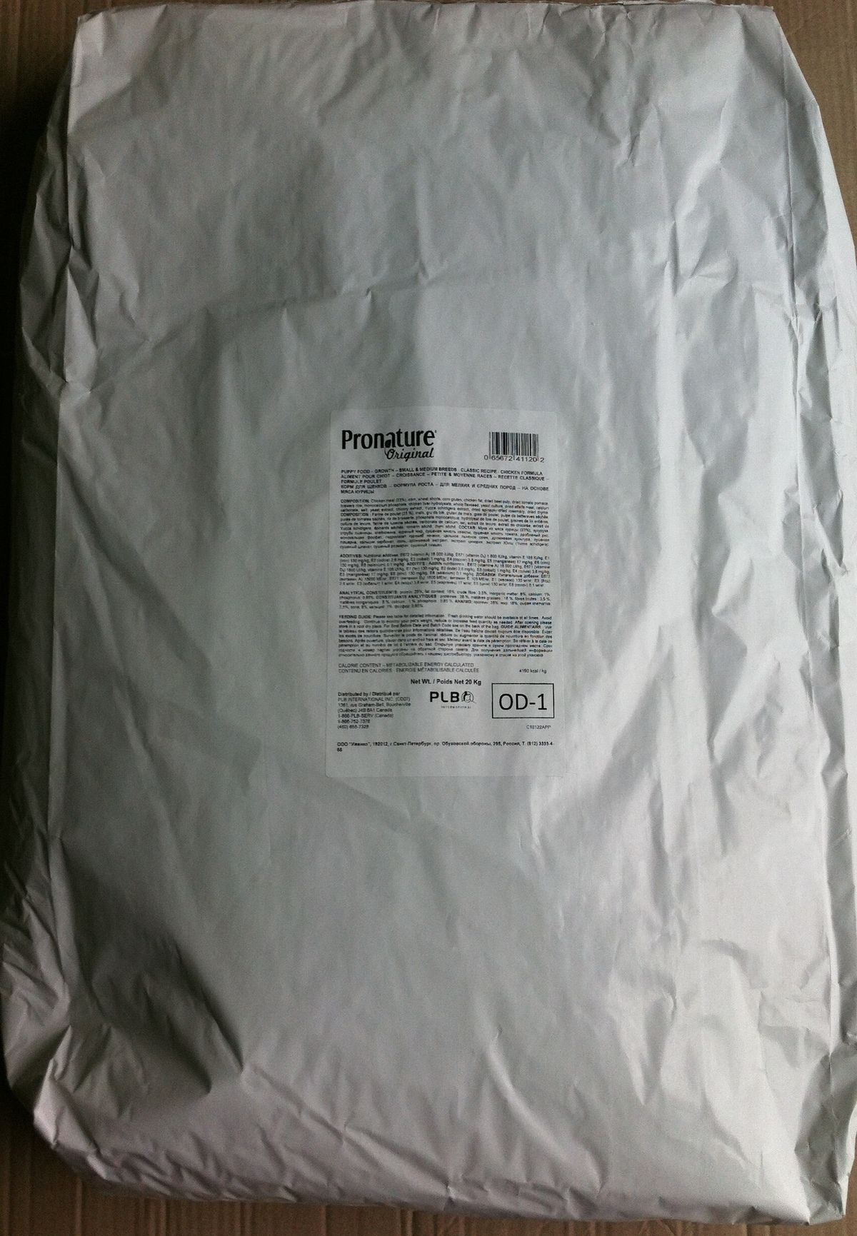 Корм Пронатюр 28  для щенков мелких и средних пород, цыпленок  20 кгПовседневные корма<br><br><br>Артикул: 102.569<br>Бренд: Pronature<br>Вид: Сухие<br>Высота упаковки (мм): 0,13<br>Длина упаковки (мм): 0,72<br>Ширина упаковки (мм): 0,47<br>Вес брутто (кг): 20<br>Страна-изготовитель: Канада<br>Вес упаковки (кг): 20<br>Размер/порода: Малые и средние<br>Ингредиенты: Кура<br>Для кого: Собаки
