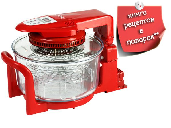 Аэрогриль HOTTER HX-1057 ELITE (красный) от Ravta