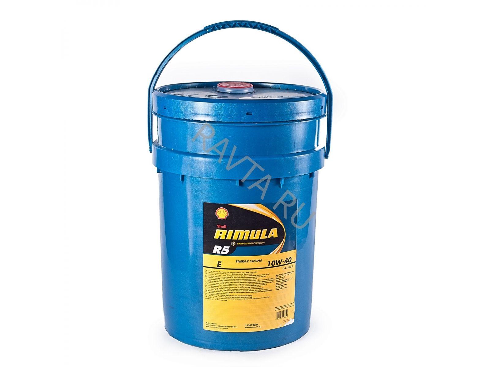 Масло Shell Rimula R5 E 10W-40 (20л) от Ravta