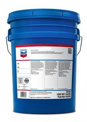Масло CHEVRON DELO SYNTHETIC TRANS FLUID SAE 50 (15.9кг). от Ravta