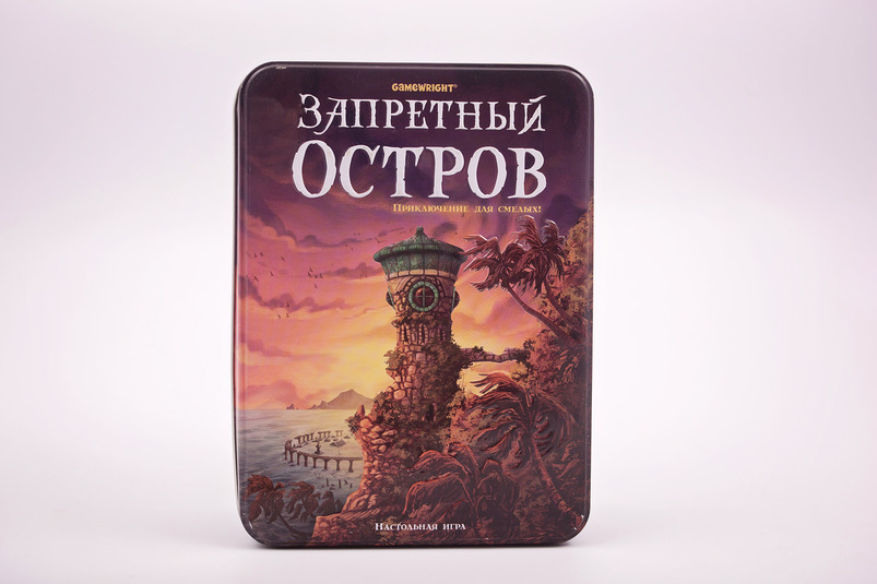 Настольная игра  Запретный остров (УТ000001582) от Ravta