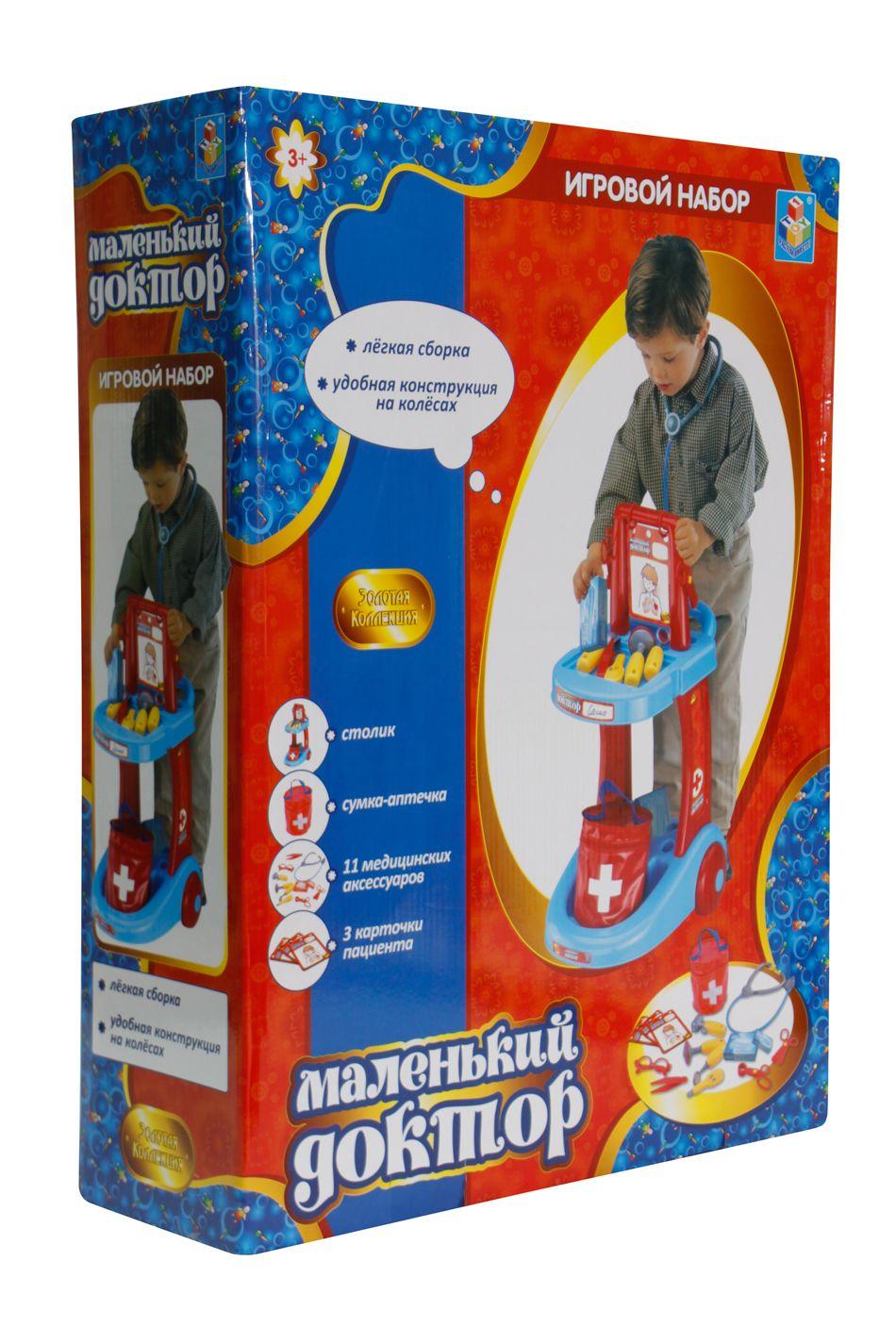 Детский игровой набор «Доктор» (арт. Т56708) от Ravta