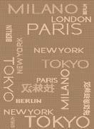 Ковер циновка Sintelon Havana (арт.L 17DED) 1500*800ммСовременные ковры<br><br><br>Бренд: Sintelon<br>Страна-изготовитель: Сербия<br>Форма ковра: прямоугольник<br>Материал ворса коврового покрытия: Полипропилен<br>Высота ворса коврового покрытия (мм): 0<br>Длина ковра (мм): 1500<br>Ширина ковра (мм): 800<br>Цвет коврового покрытия: Коричневый