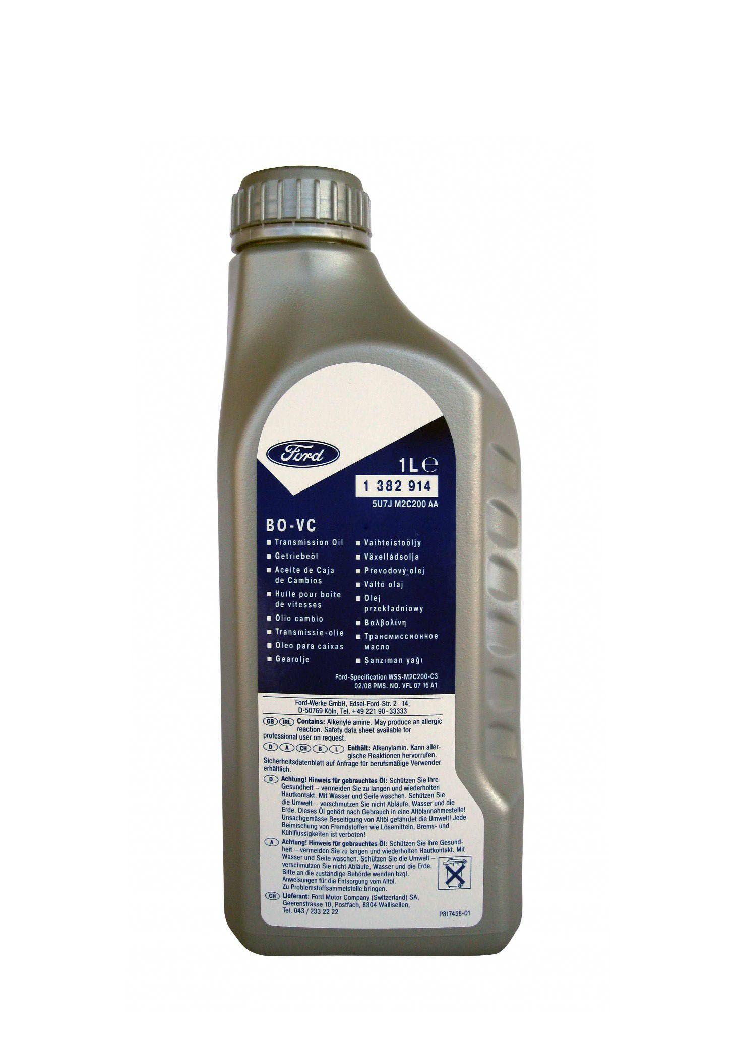 ford focus масло в мкпп