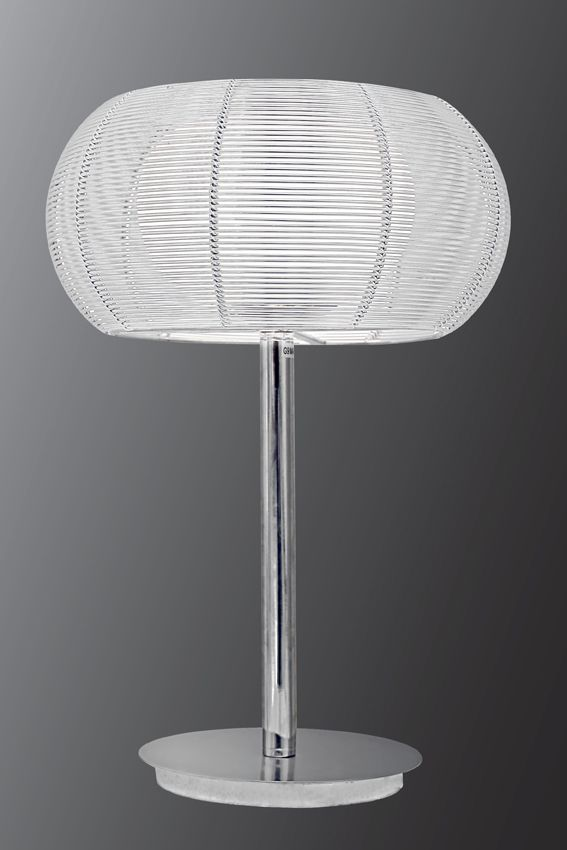 Настольная лампа Модерн 5-4793-1-CR+YN G9 от Ravta