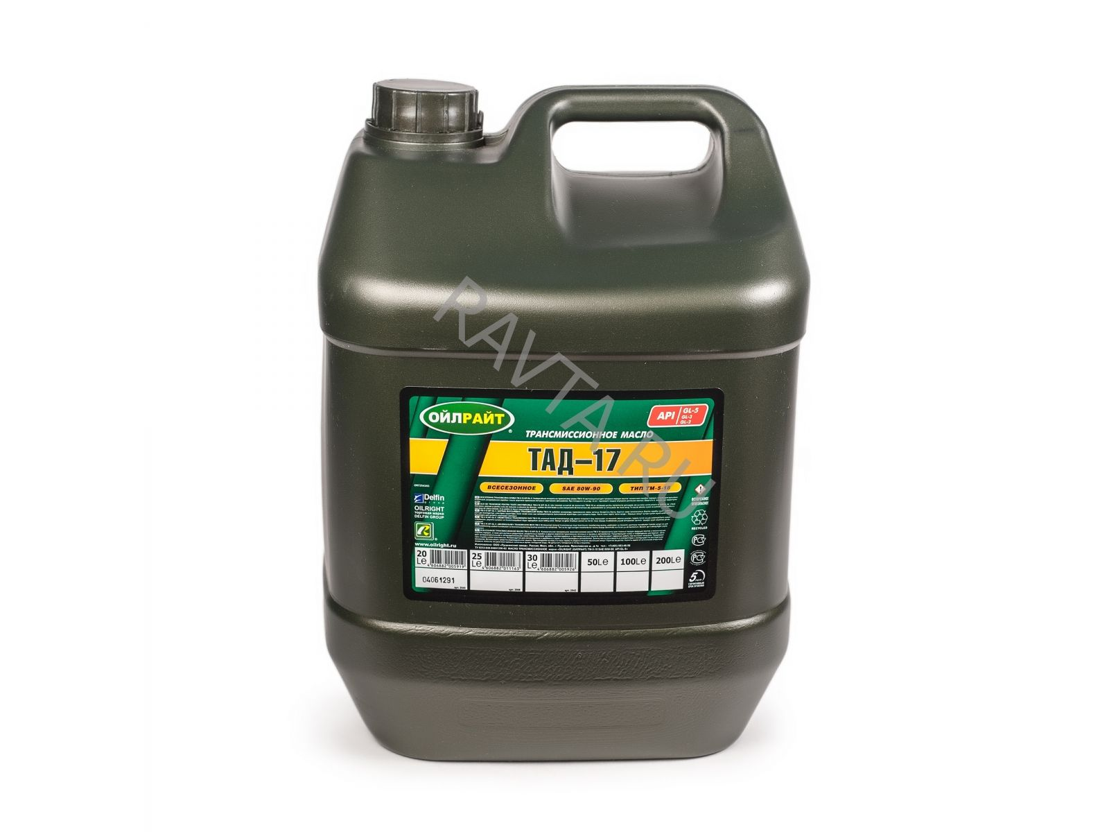 Масло Oil Right ТМ-5-18 (ТАД-17) (20л) от Ravta