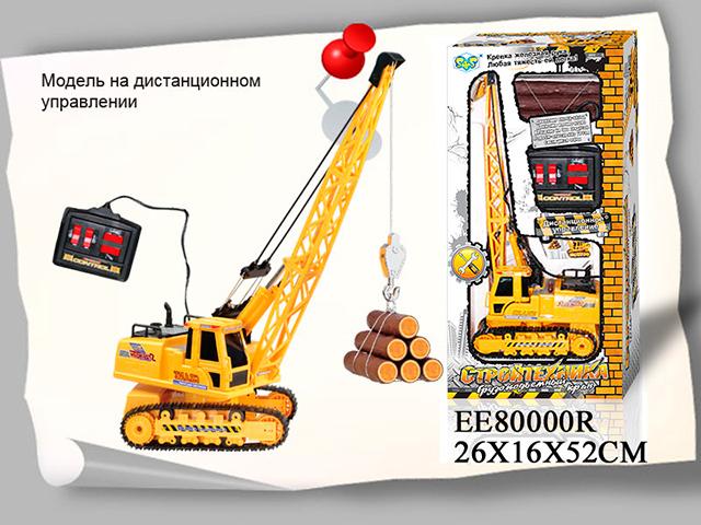 Кран EE80000R на д/у управлении, на батарейках в коробке 26*16*52см S+S Toys от Ravta