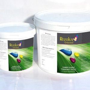 Резиновая краска Rezolux Universal (7 кг) шоколадный 8017 от Ravta