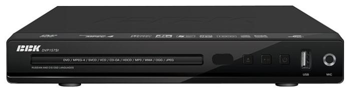 Dvd плеер BBK DVP157SI чёрный от Ravta