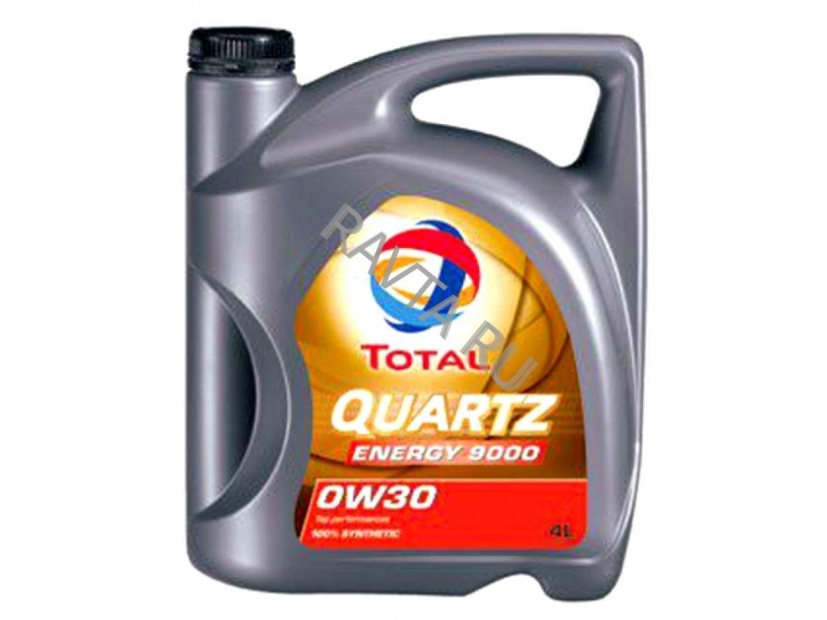 Масло Total Quartz Energy 9000 0W-30 (4л) от Ravta
