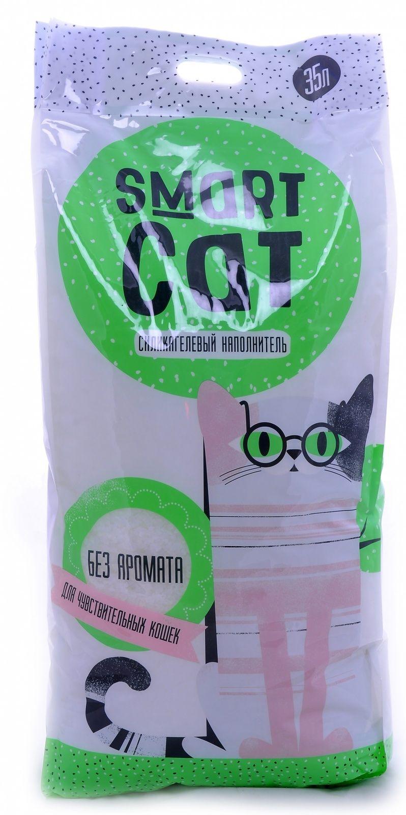 smart cat Силикагелевый наполнитель для чувствительных кошек (без аромата), 35л 24574
