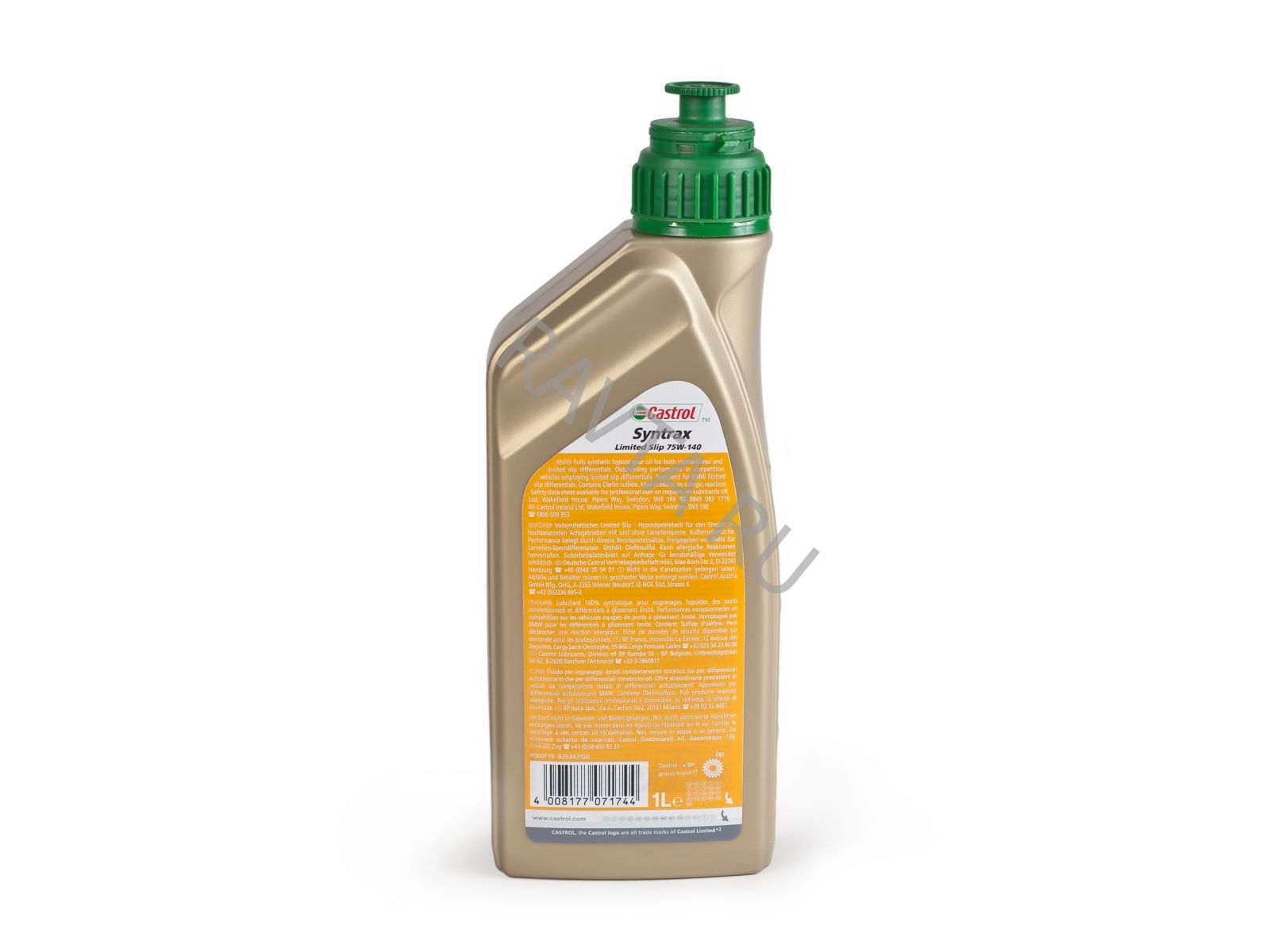 castrol Масло Castrol Syntrax Limited Slip 75W 140 (1л) 4 671 940 060