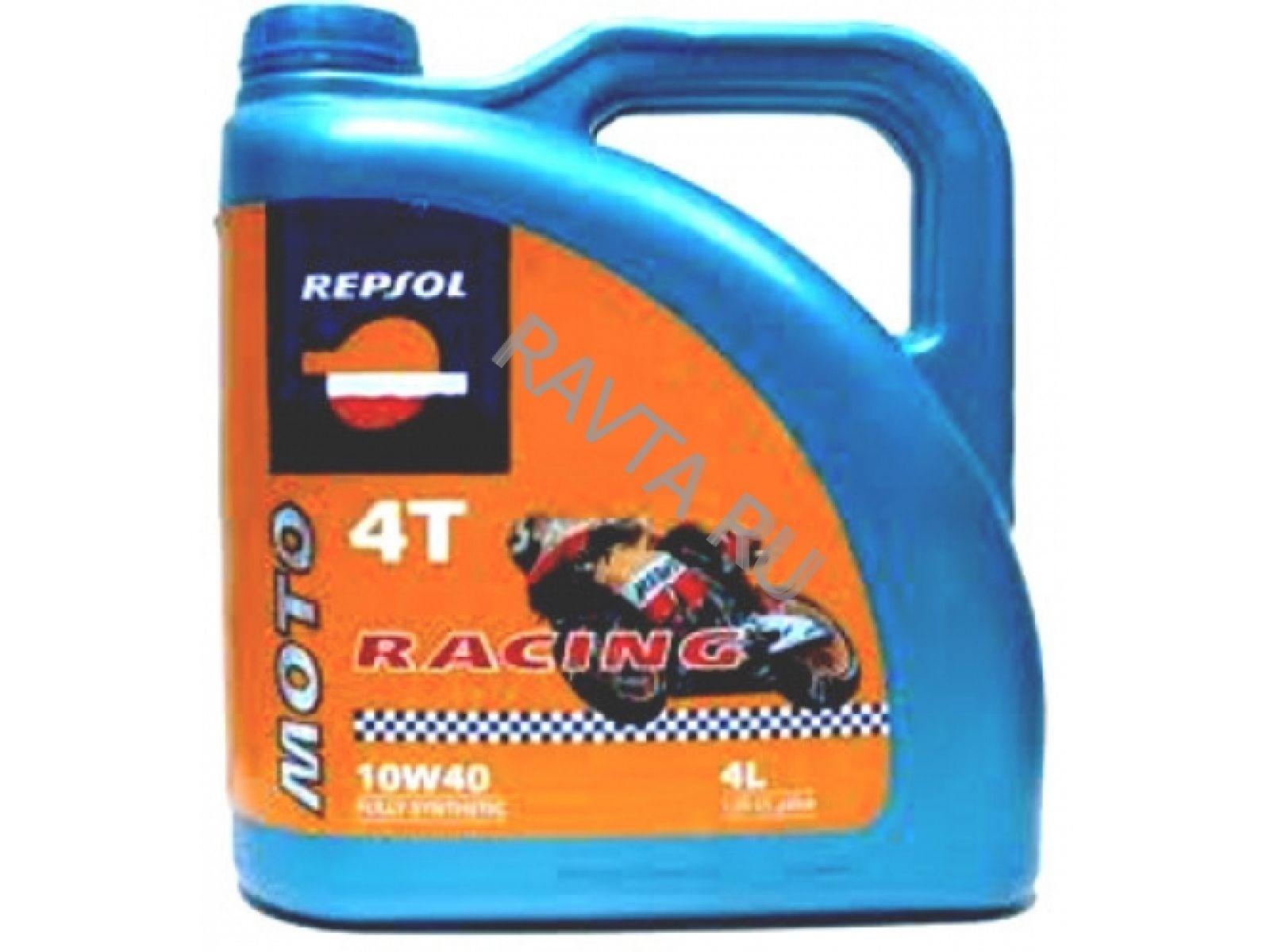 Масло Repsol Moto Racing 4T 10W-40 (4л)Repsol<br><br><br>Тип масла: Моторное<br>Состав масла: синтетическое<br>Допуски/cпецификации: JASO MA-2<br>Вязкость по SAE: 10W-40<br>API: SJ<br>Вид двигателя: 4-х тактный<br>Бренд: Repsol<br>Объем (л): 4<br>Применение масла: мототехника<br>Вид фасовки: пластиковая канистра<br>Количество штук в упаковке: 4<br>Продажа товара кратно упаковке: Да<br>Объем (л): 4