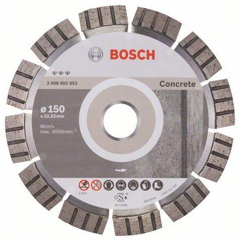 Диск алмазный турбосегментный BOSCH Best for BETON 150 x 22 мм (1 шт.) от Ravta