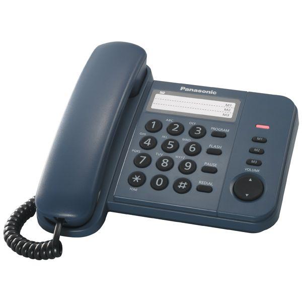 Телефон проводной Panasonic KX-TS2352RUC от Ravta