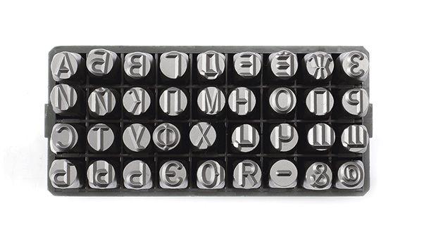 Набор Дело Техники клейм буквенных кириллица 5 мм арт.378305 от Ravta