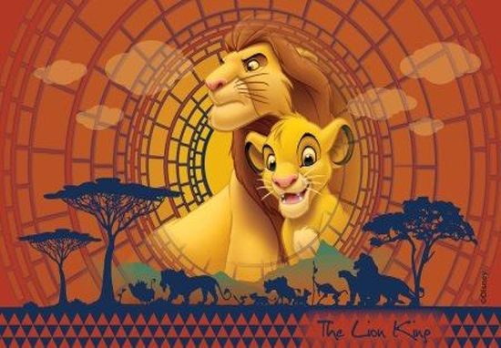 Ковер детский Dinarsu Disney Мир животных (арт.D3AN002) коричневый 800*1330мм от Ravta