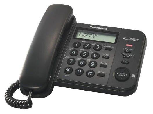Телефон PANASONIC KX-TS 2356RUB от Ravta