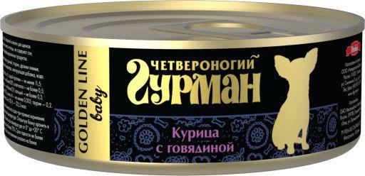 Консервы Четвероногий гурман Голден для щенков курица с говядиной желе 100гПовседневные корма<br><br><br>Артикул: 75198<br>Бренд: Четвероногий гурман<br>Вид: Консервированные<br>Высота упаковки (мм): 0,05<br>Длина упаковки (мм): 0,075<br>Ширина упаковки (мм): 0,075<br>Вес брутто (кг): 0,1<br>Мин. количество для заказа: 10<br>Страна-изготовитель: Россия<br>Вес упаковки (кг): 0,1<br>Для кого: Собаки
