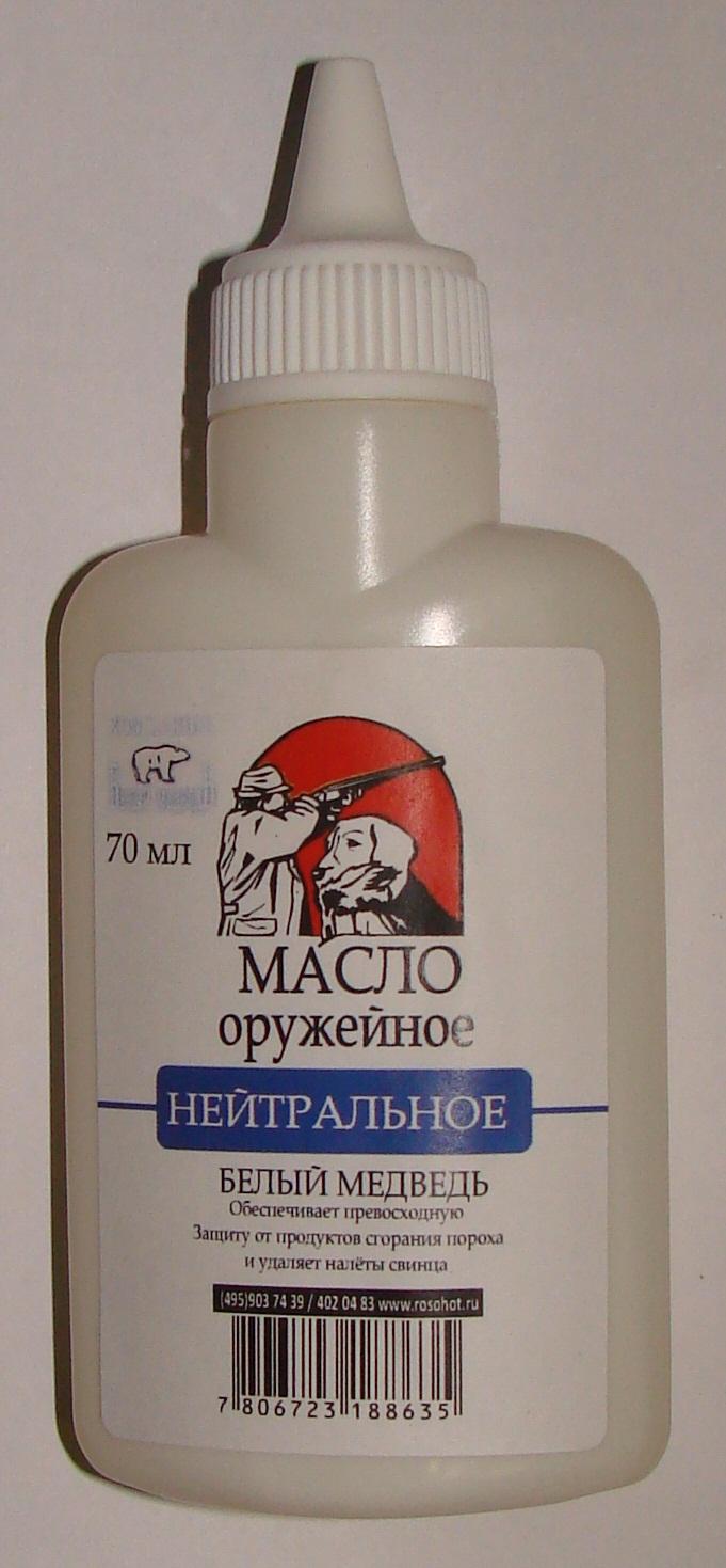 Как сделать белое масло