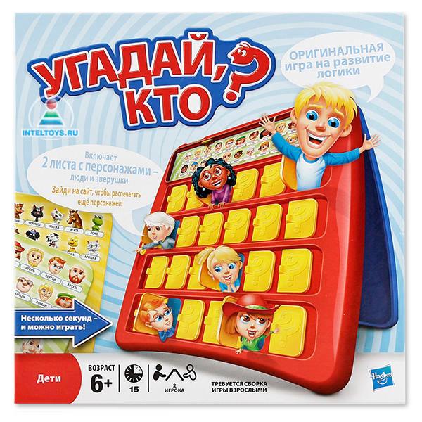 Настольная игра Угадай, кто? Other Games 05801 от Ravta