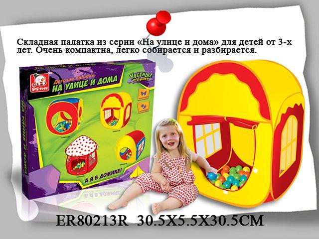 Палатка Детская, S+s Toys ER80213R от Ravta