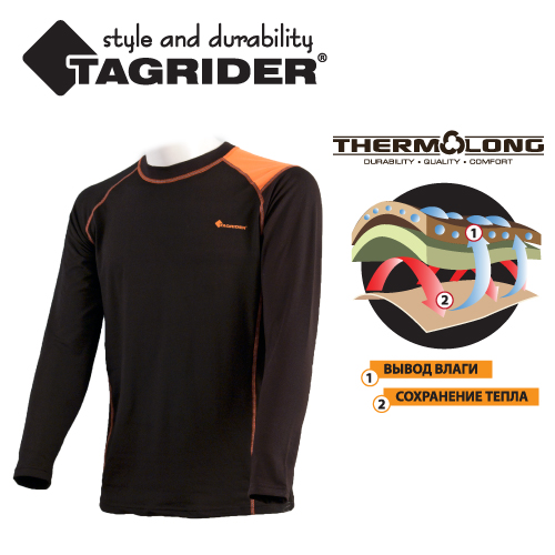 Термофутболка Tagrider Advanced Ultra XXLТермобелье<br><br><br>Артикул: TRM-002-XXL<br>Бренд: Tagrider<br>Количество штук в упаковке: 1<br>Продажа товара кратно упаковке: Да