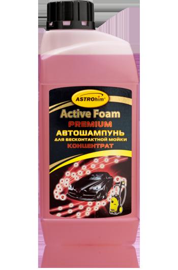 """Автошампунь для бесконтактной мойки """"Active Foam. PREMIUM"""" Astrohim AC-335 концентрат 1:20-1:30 (1л) от Ravta"""