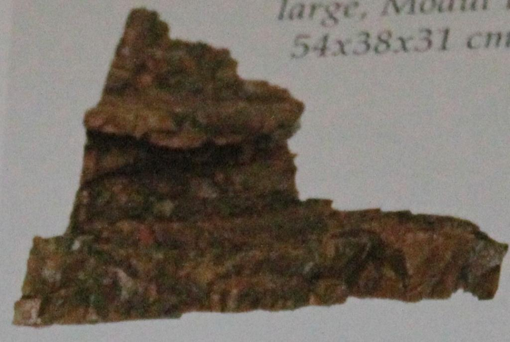 "Фрагмент фона д/террар.,""Угл. платформа"",45х28х30см,серый от Ravta"