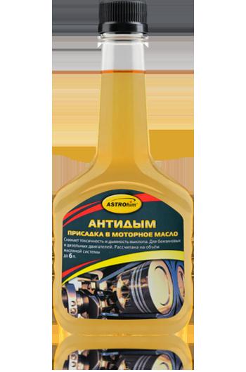 """Присадка в масляную систему """"Антидым. Присадка в моторное масло"""" Astrohim AC-629 (300мл) от Ravta"""