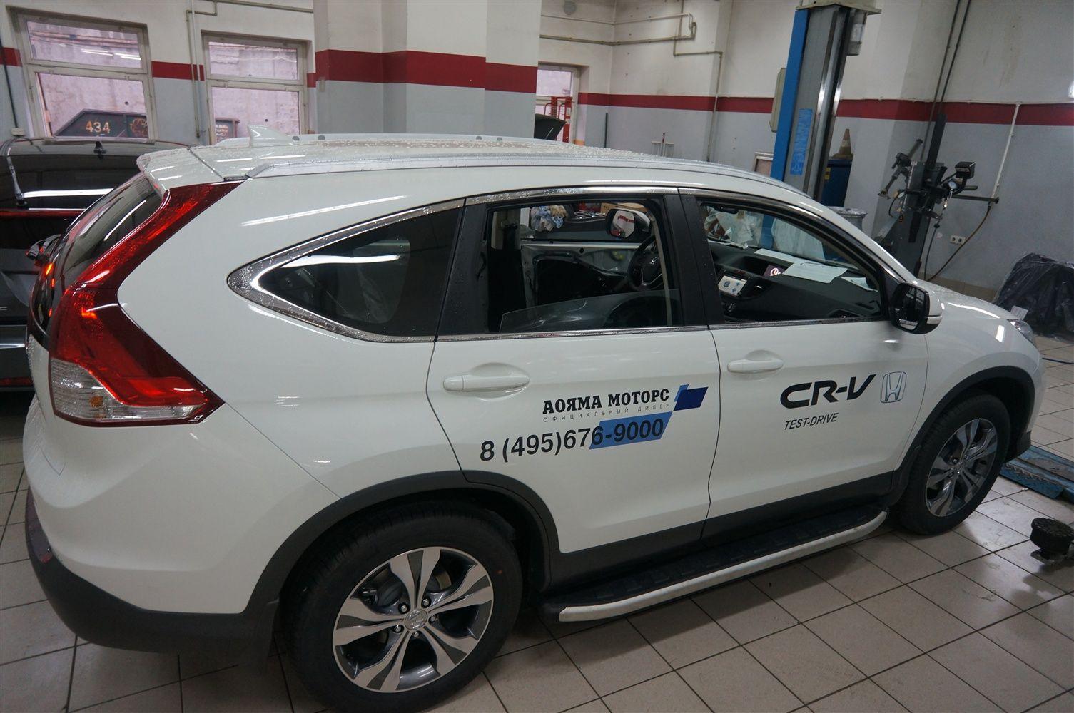 Пороги CAN OTOMOTIV алюминиевые (Alyans) Honda (Хонда) CR-V (2012-)Кенгурины, пороги, защиты бампера<br><br><br>Артикул: HOCR.47.1048<br>Бренд: CAN OTOMOTIV<br>Применяемость: Honda CR-V