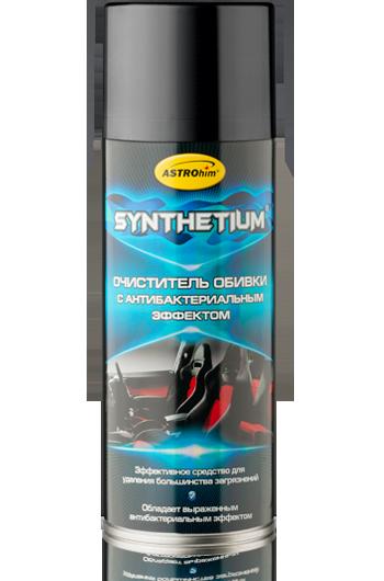 Очиститель обивки с антибактериальным эффектом Astrohim AC-340 серия SYNTHETIUM аэрозоль (520 мл) от Ravta