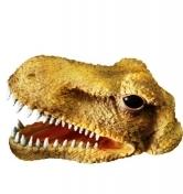 """Декор с распылителем """"Динозавр подмигивающий"""", 26.5х13х16 см 27708 от Ravta"""