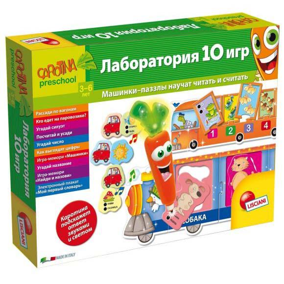 LISCIANI. Обучающая игра Лаборатория 10 игр с интерактивной Морковкой арт.R36530