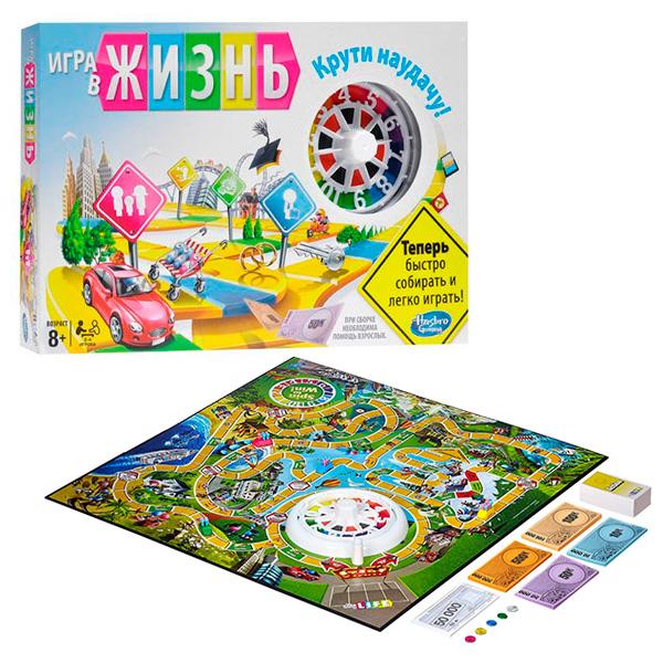 Настольная игра Игра в жизнь Other Games 04000 от Ravta