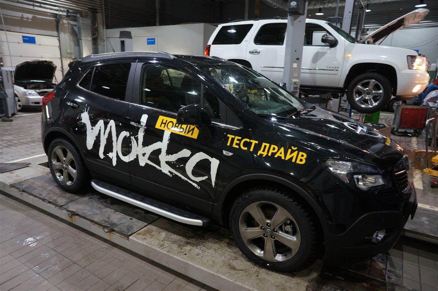 Пороги CAN OTOMOTIV алюминиевые (Alyans) Opel Mokka (2012-) от Ravta