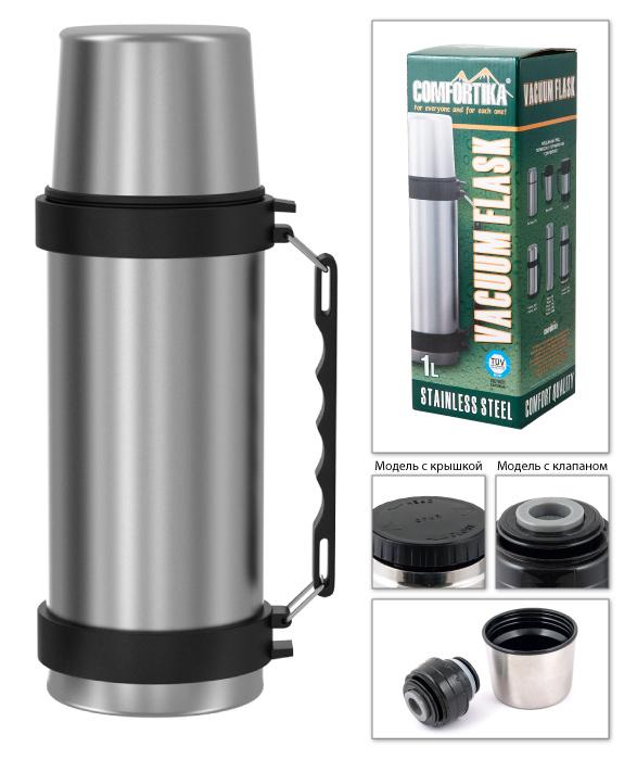 Термос Comfortika Hunter 100K c клапаном ручкой и ремнем от Ravta
