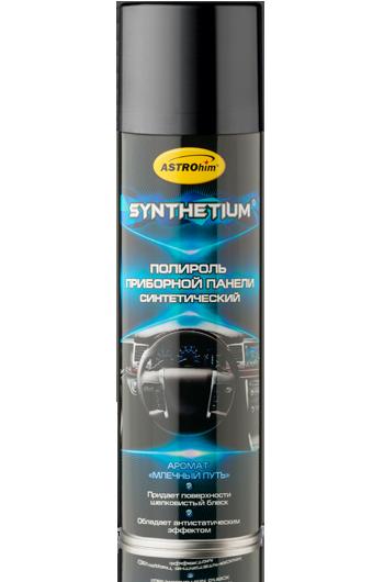 Полироль приборной панели синтетический Astrohim SYNTHETIUM AC-2401 аэрозоль (Млечный путь) (335мл) от Ravta