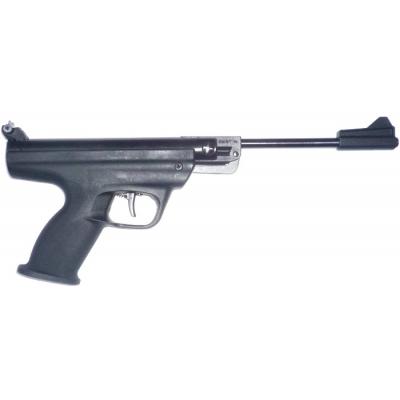 Пистолет пневм. МР-53 М от Ravta