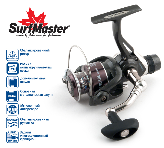 Катушка б/ин. Surf Master River Blade RD2000A 4+1bb з/шБезинерционные<br><br><br>Артикул: SRBR20-5<br>Бренд: Surf Master<br>Количество штук в упаковке: 1<br>Продажа товара кратно упаковке: Да