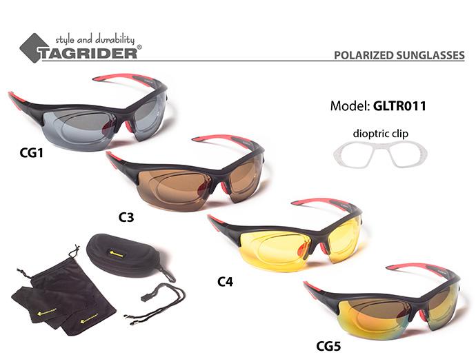 Очки поляриз.Tagrider в чехле GLTR 011 CG1 GR/M диоптрийная вставка от Ravta