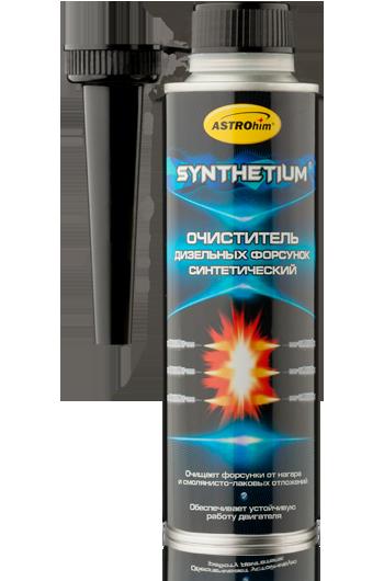 Очиститель дизельных форсунок синтетический Astrohim SYNTHETIUM AC-1915 жесть с лейкой (335 мл) от Ravta