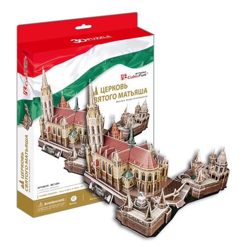 Объемный 3d Пазл Церковь Святого Матьяша (Венгрия), CubicFun MC128h от Ravta