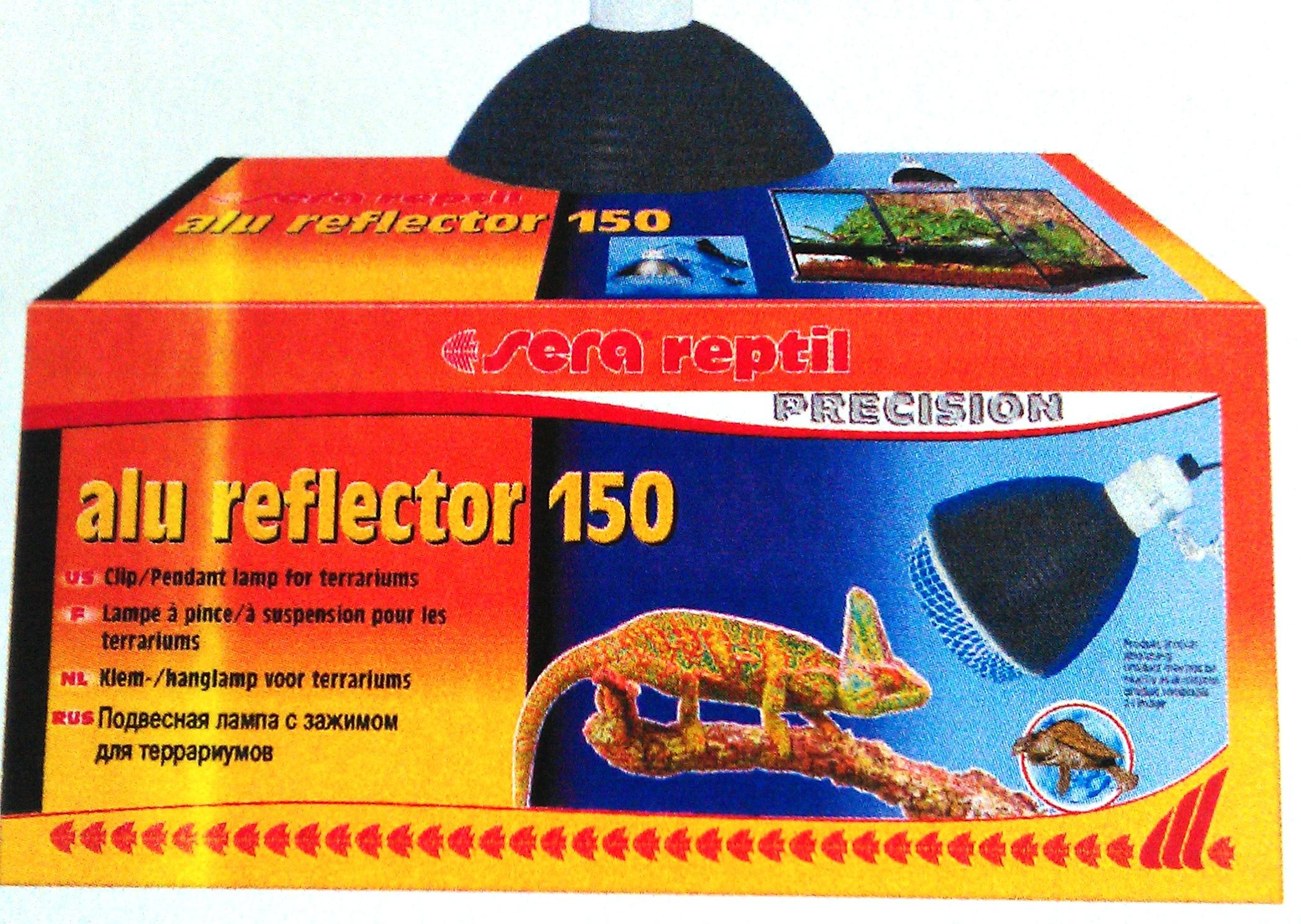 Подвес. светильник с зажим. д/терр. SERA reptil рефлектор, 150 Вт, диам. 15 см от Ravta