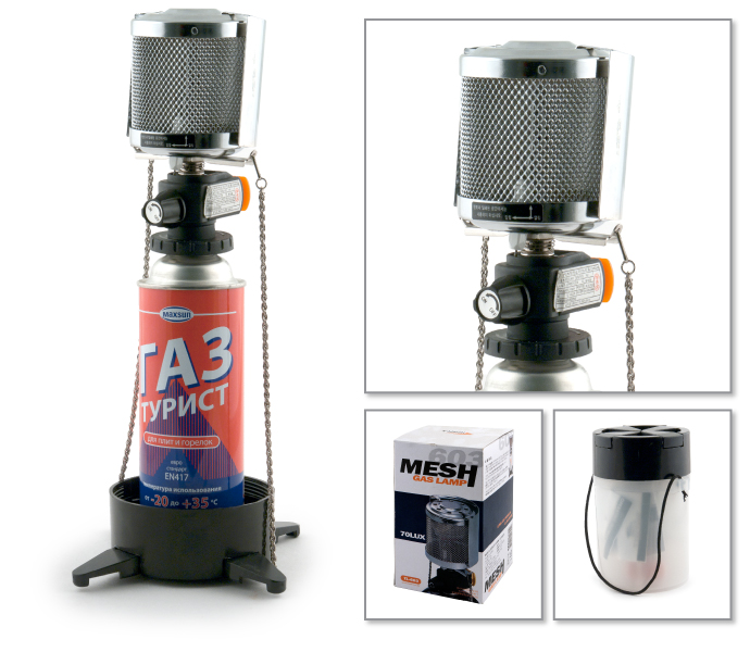 Лампа газовая Mesh TL-603 от Ravta