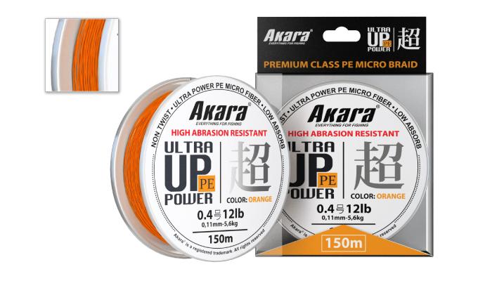 Шнур Akara Ultra Power PE Micro Braid Orange 150 м 0,09 от Ravta