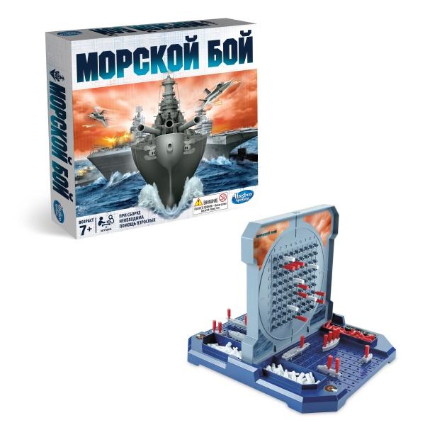 Настольная игра Морской Бой Other Games B1817 от Ravta