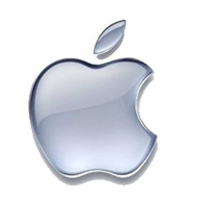 520157-apple_logo_dec07.jpg